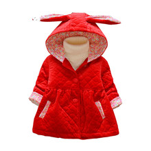 Xizhibao 2018 Spring Girl Coats Jackets Baby Hooded