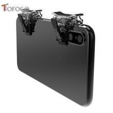 Gatillo para juegos T12 para teléfono móvil PUBG, controlador tirador L1R1, botón de disparo Botón de apuntar para PUBG, reglas de supervivencia