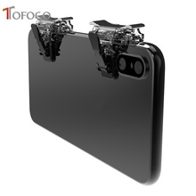T12 Gaming Trigger For PUBG Mobile Phone L1R1 Shooter Contro