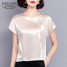 new fashion summer clothing women tops solid loose silk short sleeved blouses casual o-neck female 2018 blouses shirts 0425 40(China)