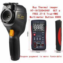 HT-19 ручной ИК цифровой тепловизор детектор камера Инфракрасный температура тепла с хранения матч Seek/FLIR Therma