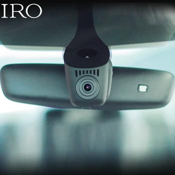 IRO Dashcam G15 for Audi A1/A3/A4/A5/A6/A7/A8/Q3/Q5/Q7/Q8/TT custom car floor mats for audi all models a3 a4 a6 a8 q3 q5 q7 tt
