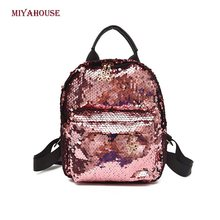 241734a45c10 Miyahouse Fashion Female Rucksack Korean Style Soft Sister Backpack For  Girls Personality Wild Women School Bag