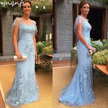 YNQNFS M158 Elegant Sky Blue Mermaid Dress Evening Prom Wedding Party Short Sleeve Lace Mother of