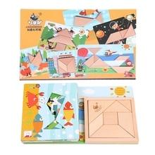 Xiaouniao детский деревянный пазл ранний Образование игры Игрушка Головоломка интеллект вариант модуль игрушка-головоломка Творческий Tangram B
