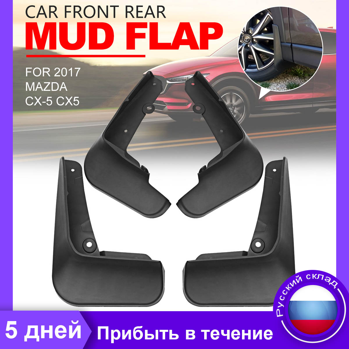 Car Mudguards for Mazda CX-5 CX5 2nd Gen 2017 2018 2019 Car Mudguards Fender Splash Guards Mud Flaps Accessories Front and Rear Set of 4Pcs