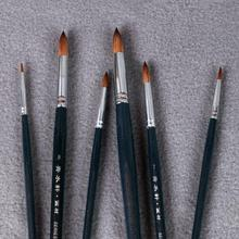 6Pcs/Set Qishuixuan Brand Weasel Hair Round Head Paint Brush Elastic Medium Watercolor Painting Brushes Hook Line Pen For Artist