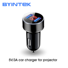 DC5V/3A Vehicle power adapter for BYINTEK UFO P8I MD322 R7 projector
