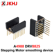 Stepping motor smoothing device 3D Printer Parts A4988 Drv8825 Motor drive Mute smoother Eliminate vibration Module second hand for hp m1005 m1120 1005 1120 drive motor with gear printer parts
