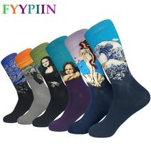 Sokken New Special Offer Calcetines Hombre 2019 Socks Men s Fashion Fun Sock Style Happy Socks