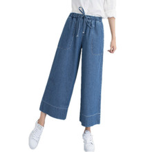 New Women 2019 Fashion Blue Wide Leg Pants High Waist Washed Denim Female Spring Summer Loose Casual Jeans