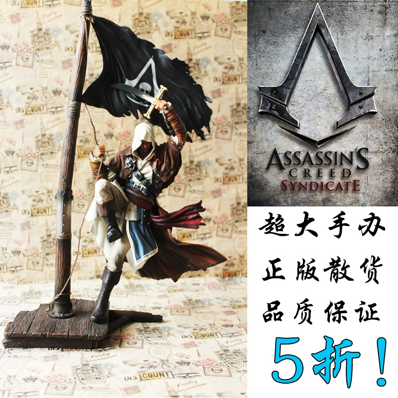 Action & Toy Figures Black Flag Edward Kenwei Doll Action Collectible Statue Toy Figure