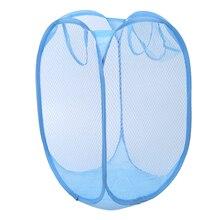 Laundry Folding Square Basket Pop Up Hamper Clothes Storage Bin Sky blue Mesh fabric