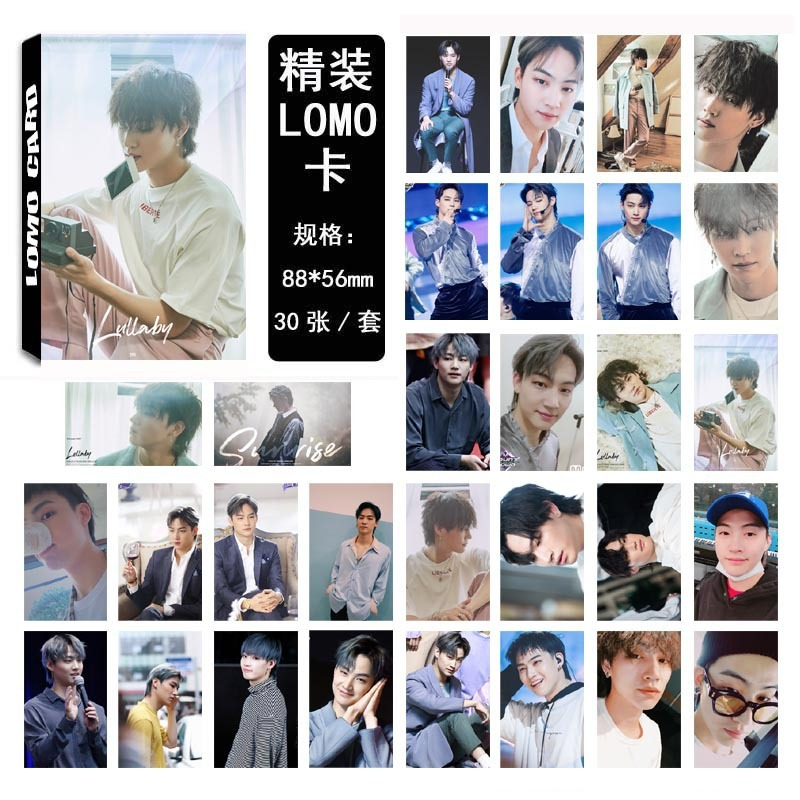 Jewelry & Accessories Kpop Got7 Lullaby Jinyoung Jackson Jr Album Lomo Cards K-pop New Fashion Self Made Paper Photo Card Hd Photocard Lk207 2019 Latest Style Online Sale 50%