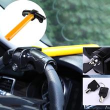 Universal Car Steering Wheel Anti-Theft Lock Auto For SUV Truck Security Rotary Aluminum