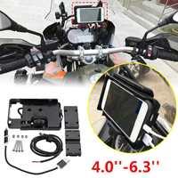 mobile phone Navigation bracket USB phone charging for BMW R1200GSA LC ADV 13 17