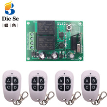 433MHz Universal Remote Control DC 12V 10A 2CH rf Relay Receiver and Transmitter for Electric Curtain and garage door Control remote control switch 433mhz dc 12v 2ch rf relay receiver and transmitter for garage control and change motor positive negative