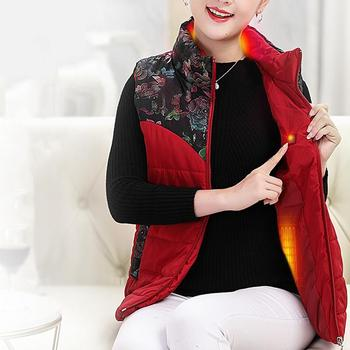 Intelligent Heated Vest Female USB Charging Temperature Control Coldproof Warm Heating Cotton Jacket for Middle-Aged Mother