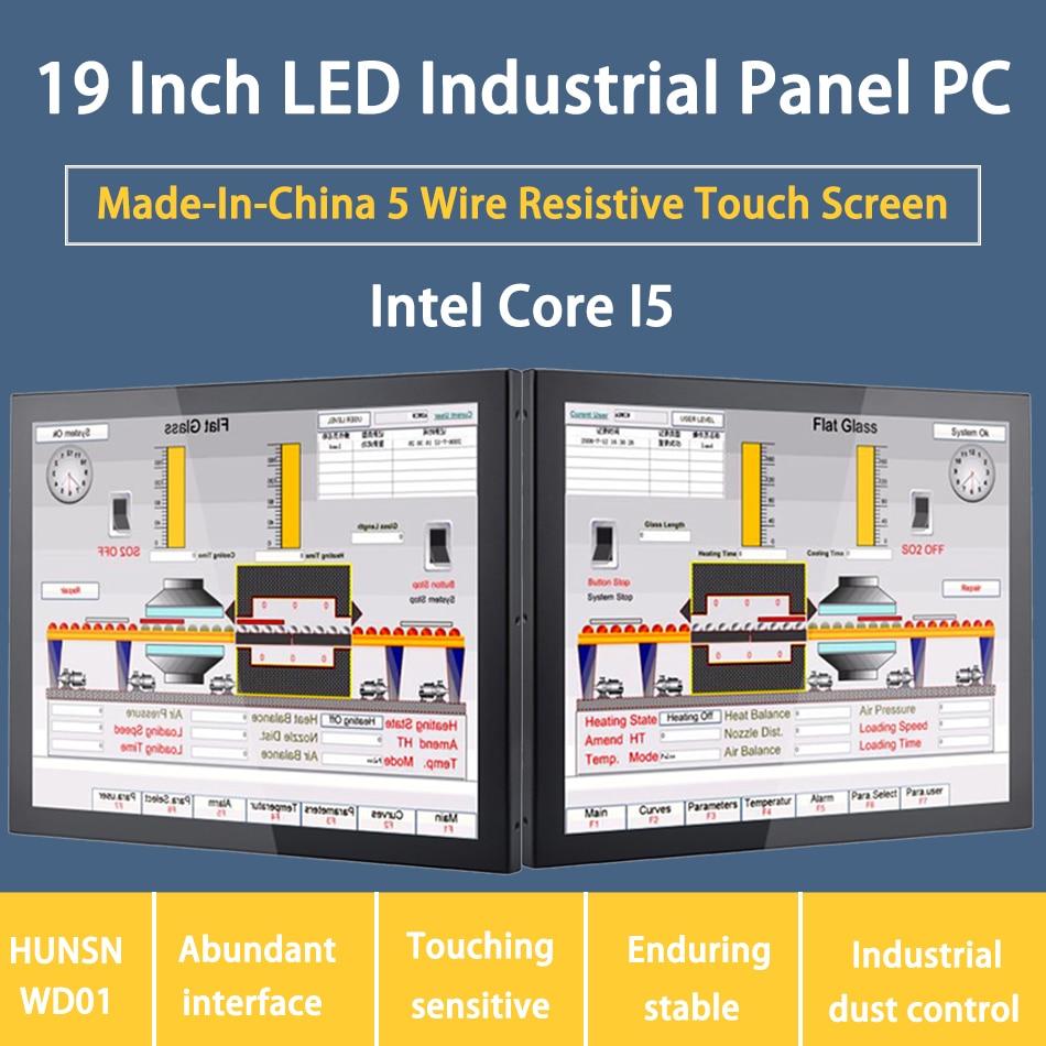 19 Inch LED Industrial Panel PC,5 Wire Resistive Touch Screen,Intel Core I5,Windows 7/10/Linux Ubuntu,[HUNSN DA02W]