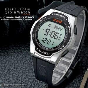 Image 5 - Muslim Sport Wristwatch with Qiblah Alfajr Time Azan Alarm Watch Waterproof