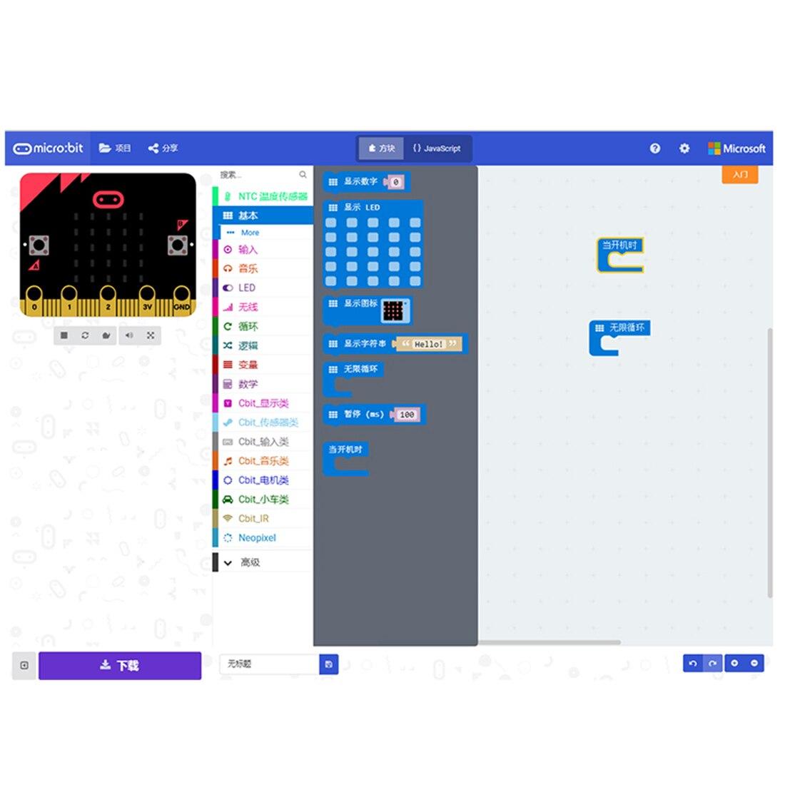 Rowsfire 1 Kit de capteur de démarrage de programmation graphique Microbit pour enfants Adilt cadeaux créatifs - 4