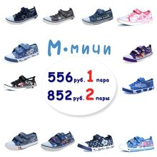MMnun Shoes Kids Boy Girls Shoes Kids Sneakers Boys Shoes Big Kids Flat Shoes Hook And Loop Non-slip Size 31-36(China)