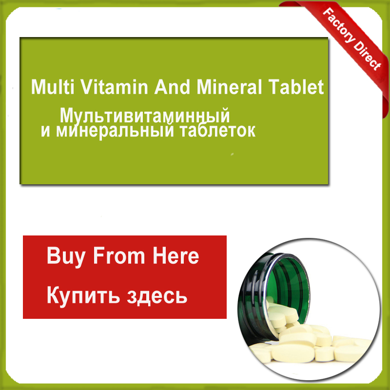 цена на Vitamin Complex Multi Vitamin And Mineral Material Multivitamin For Body Massage Relaxation