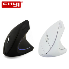 CHYI Wireless Gaming Mouse Ergonomic Vertical Mouse 800/1200/1600DPI Computer 5D Optical Mice Mause with Mouse Pad For PC Laptop folding wireless optical mouse for laptop notebook – black