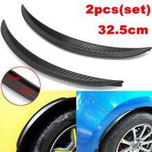 2 шт., 32,5 см, для автомобиля, для крыла, вспышки, углеродное волокно, колесная арка, для бровей, век, губы, защита, универсальная защита
