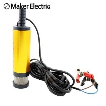 Электрический водяной мини-насос, масляный насос для кемпинга из алюминиевого сплава, диаметр 12/24 в, 38 мм