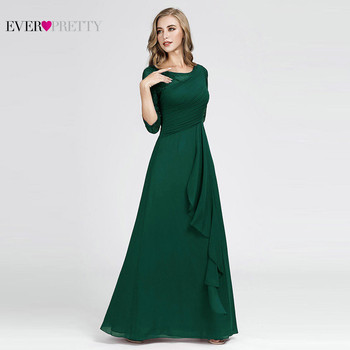 Plus Size Mother Of The Bride Dresses For Weddings Elegant A Line O Neck Appliques Long Formal Party Gowns Vestidos Madre Novia 4