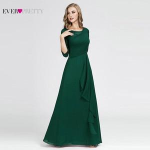 Image 4 - Plus Size Mother Of The Bride Dresses For Weddings Elegant A Line O Neck Appliques Long Formal Party Gowns Vestidos Madre Novia