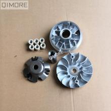 Scooter Moped ATV GY6 125 GY6 150 cc 152QMI 157QMJ variator set / Variator Kit / Variator Assembly with 13g rollers big bore kit cylinder piston rings fit for gy6 125 150 4 stroke scooter moped atv
