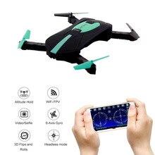Складной Дрон 2,4 ГГц 3D флип wifi портативный Квадрокоптер с FPV HD Квадрокоптер с камерой Безголовый Мини карманный вертолет Дрон