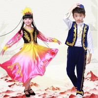 Songyuexia Children Dance Show Clothing Girl Dimension I Family Performance Clothes