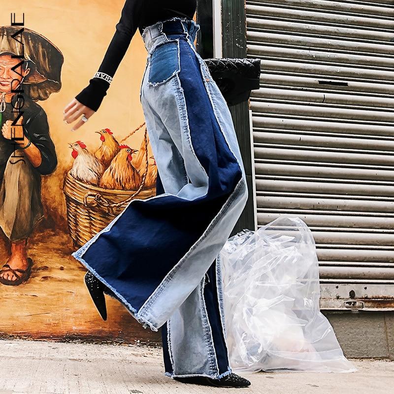 SHENGPALAE 2019 Patchwork Denim Summer Jeans For Female High Waist Wide Leg New Spring Korean Fashion