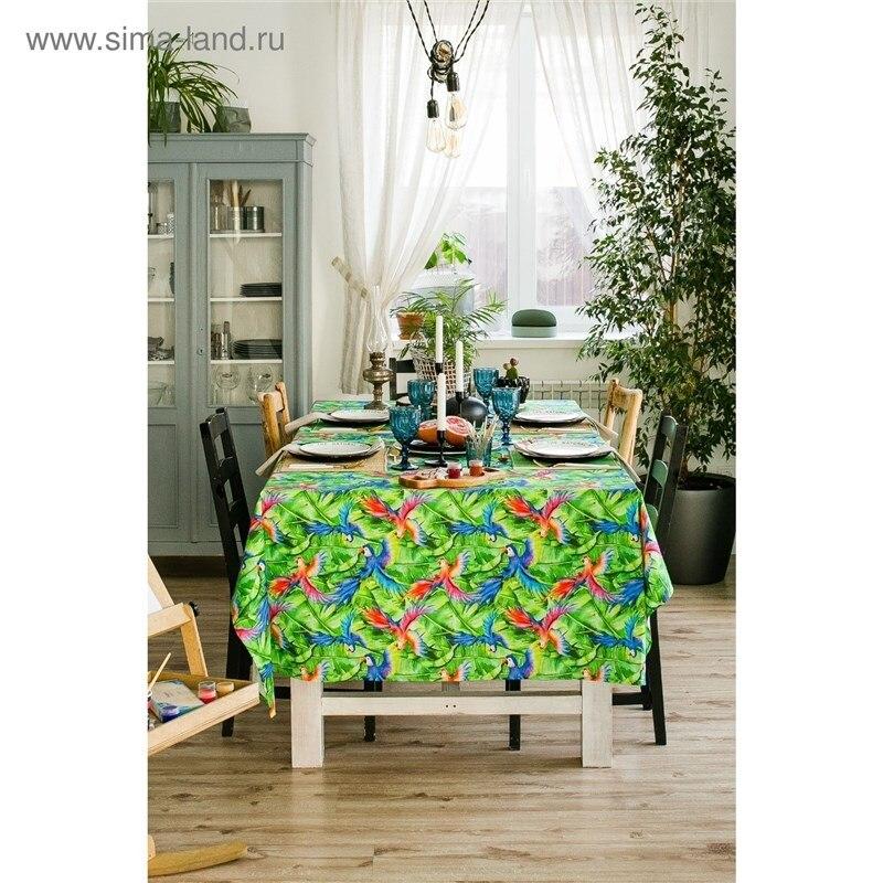 Tablecloth Ethel Parrot, 150 × 220 cm, репс, pl. 130g/m², 100% cotton m style ваза настольная parrot