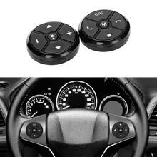 Автомобильное беспроводное универсальное управление, Десять кнопок, Автомобильное рулевое управление, умный пульт дистанционного управления, радио, DVD, gps, универсальная кнопка управления