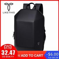 Anti Theft Backpack Hard Shell Backpack Men Travel Bag Black Creative Alien Casual Laptop Teenage School Boy Waterproof