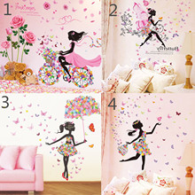 Flower Elf Dance Girl Wall Sticker Living Room Bedroom Backdrop Romantic Warmth Decorative Paintings