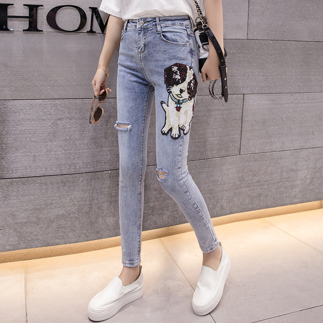 High Waisted Dog Printed Jeans