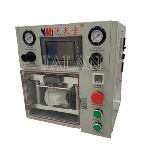 Image 4 - YMJ 2020 Mini Machine portative de stratification de vide doca de verre daffichage à cristaux liquides de 7 pouces maximum