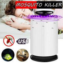 USB Anti Moustique Killing Trap Repellent Fly Repeller Pest Control Electric Mosquito Killer Light Repellent Bug Insect Lamp(China)