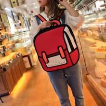 027907cefd Flyone Fashion Cute Student Bags Women Backpack 3D Jump Style 2D Drawing  Cartoon Back Bag Comic