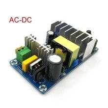 Placa de alimentación conmutada 24V12V5V, fuente de alimentación de alta potencia, módulo Industrial, salida de 2 vías con ajuste