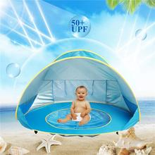 Baby UV-Protecting Tent