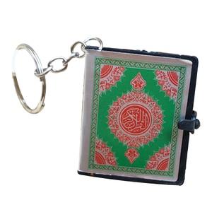 Image 4 - Lindo Mini llavero de Corán islámico árabe mujeres Alá papel Real puede leer colgante llavero moda joyería religiosa