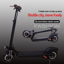 10-inch double-drive electric bicycle Mini folding skateboard Adult scooter