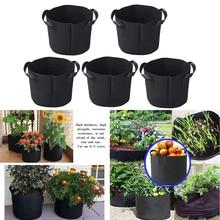 5 шт мешки для выращивания дышащей нетканой ткани цветочные горшки для картофеля томатов клубника овощи фрукты сад теплица плантаторы сумки