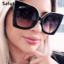 Overszie Black Cat Eye Women Sunglasses